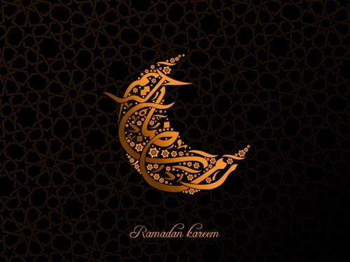 07-Ramadan-Kareem-Wallpaper-1024x768_large